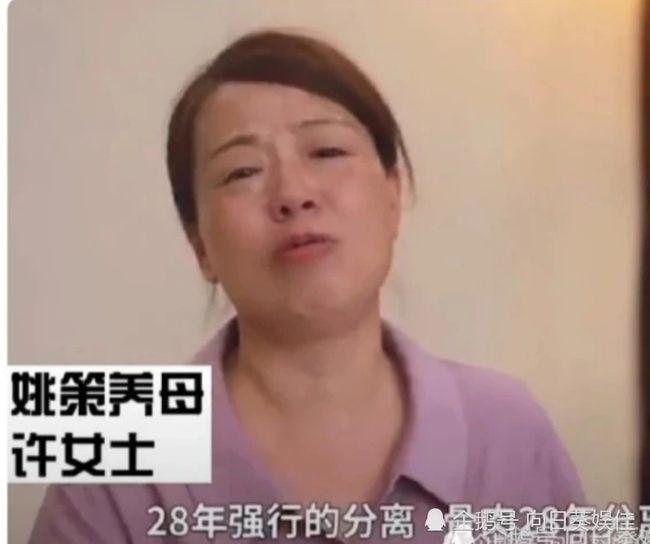 许妈哭诉道出郭威与姚策二人的生辰八字:28年前错后换想不到的人生结局能否用八字命理解释?
