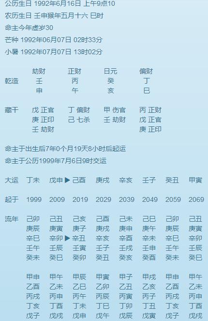 QQ图片20200220220521